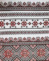 Рушники свадебные печатные оптом в Украине. Сравнить цены 5181819f8fe18