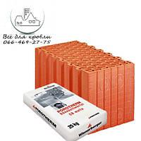 Керамические блоки Porotherm Profi 25 P+W 250/373/249, Харьков