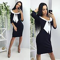 Платье однотонное с белым воротником