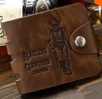 Кожаный кошелек Баилини.