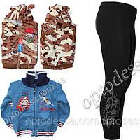 Новые поступления детской одежды часть 2