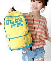 Крутой рюкзак в школу! яркого цвета!