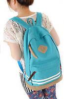 Рюкзак школьный. Голубой