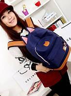 Школьный рюкзак котик. Темно-синий