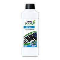 AMWAY HOME™ SA8™ Концентрированное жидкое средство для стирки темной одежды (1 л)