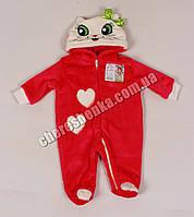 Человечек флисовый для новорожденных 1410-C-1