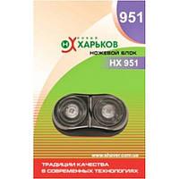 Ножевой блок Новый Харьков НХ-951