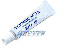 Паста КПТ-19 (Масса 17 г, кремнийорганическая паста теплопроводная)