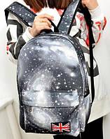 Космос рюкзак школьный в сером цвете