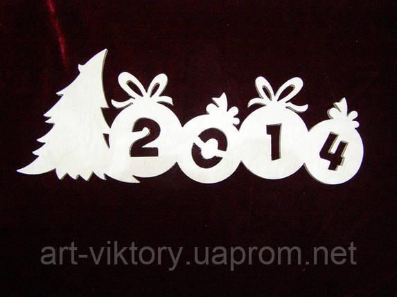 Елочка с шариками 2014, фото 2