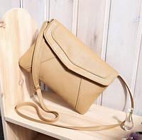 Женская сумочка клатч в винтажном стиле Бежевая