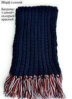 Детский зимний шарфик