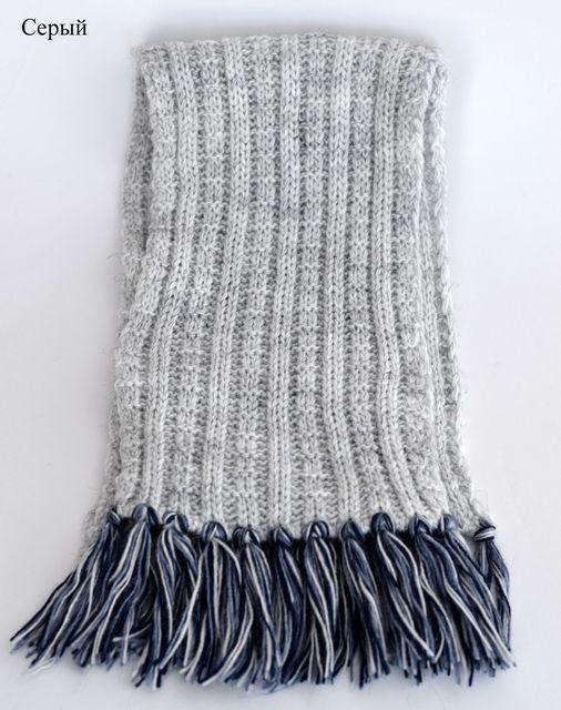 Вязаный шарф на мальчика