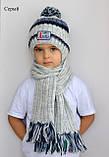 Вязаный шарф на мальчика, фото 2