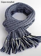 Детский зимний шарф. Цвета разные!, фото 1