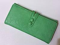 Оригинальный женский кошелечек