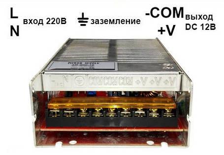 Блок питания 12В; 16А; 200 Вт Код.54562, фото 2