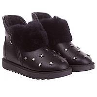 Угги женские Gelsomino (черные, модные, стильные, декорированные звездочками)