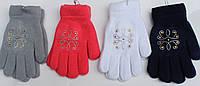Перчатки для девочки  6-9 лет, двойные