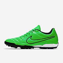 Сороконожки Nike Tiempo Rio II TF 631289-330 (Оригинал), фото 3