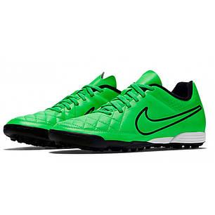 Сороконожки Nike Tiempo Rio II TF 631289-330 (Оригинал), фото 2