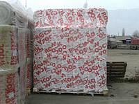 Rockmin (плиты Рокмин) ― минвата для кровли, потолка, стен