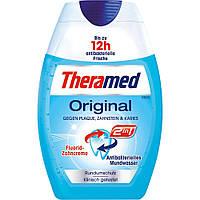 Зубная паста Theramed Original 75 мл с дозатором