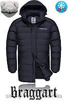 Длинная мужская зимняя куртка в наличии.Киев,Примерка