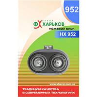 Ножевой блок Новый Харьков НХ-952