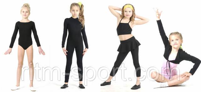 """Купальник для художественной гимнастики, гимнастическое трико, спортивные майки, шорты и юбки, комбинезоны для тренировок гимнасток в зимнее время, одежда для разогрева на разминке, кофты, гетры, лосины,- всё это вы можете примерять и купить в Одессе на Канатной, 84 в магазине спортивных товаров """"Ритм""""."""