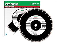 Круг алмазный Distar 1A1RSS/C1-W Sprinter Plus LP80F 350 мм сегментный диск по асфальту и свежему бетону