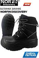 Ботинки зимние DISCOVERY размер 43 14960-43