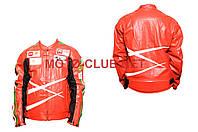 "Мотокуртка кожзам   ""DAQINESE""   (size:XL, красная)"