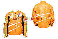 "Мотокуртка кожзам   ""DAQINESE""   (size:XXL, оранжевая)"