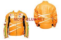 "Мотокуртка кожзам   ""DAQINESE""   (size:XXXL, оранжевая)"