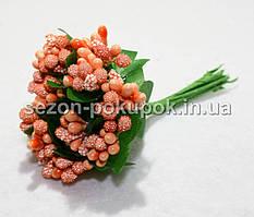 """Тычинки на проволоке сложные с ягодками и листьями """"Незабудка"""" (букет 12шт). Цвет - красно оранжевый"""