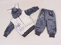 Комплект флисовый для новорожденных 1410-K-3