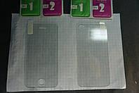 Защитное стекло для iPhone айфон 4g 4gs Front + Back (перед+зад) закаленное 0.3 mm 2.5D 9H