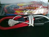Сушилка для зимний обуви електро