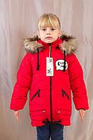Красивая зимняя теплая детская куртка с капюшоном