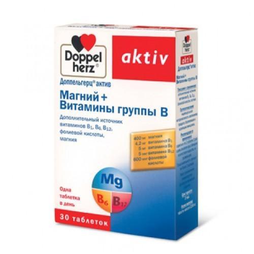 Доппельгерц Актив Магний+Витамины груп.В 1270мг №30таб (БАД)