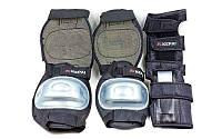 Защита спорт. наколен., налокот., перчатки детс.KEPAI LP-620-M (р.M-8-12лет, синий)