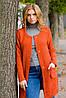 Яркий женский кардиган терракотового цвета