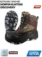 Ботинки зимние HUNTING DISCOVERY размер 40 15950-40