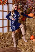 Вязаное темно-синее платье Маки Modus   44-48 размеры