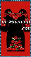 Заготовка для вышивки женского платья, черное,  до 52 р, 500/460 (цена за 1 шт. + 40 гр.)