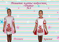 Пошитое подростковое платье ДИАНА-3
