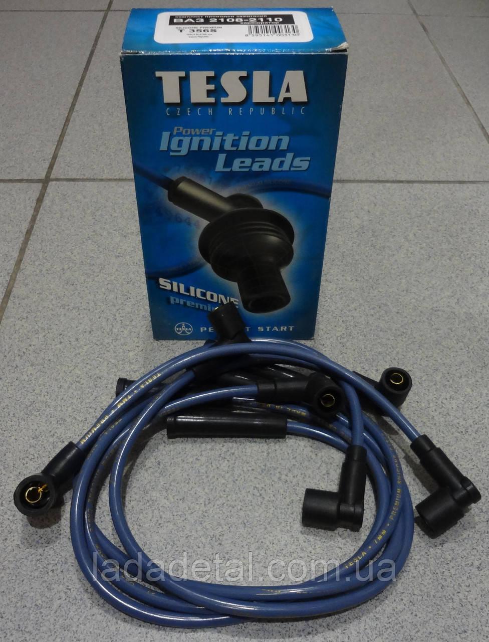 Провода зажигания ВАЗ 2108- 2110 карбюратор Tesla T356S ОРИГИНАЛ