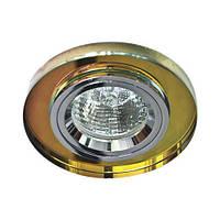Светильник точечный Feron 8060-2 MR16 5-мультиколор