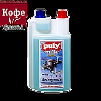 Puly Caff Milk